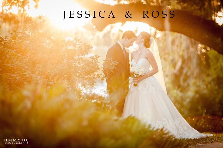 jessicaandrosswedding-1